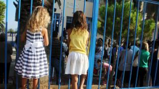Χωρίς μαθήματα τα σχολεία την Τετάρτη