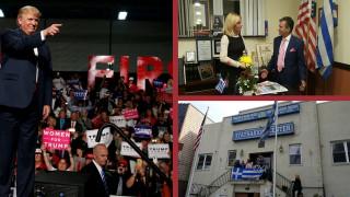 Εκλογές ΗΠΑ 2016: δαγκωτό Τραμπ λένε οι ομογενείς στη Νέα Υόρκη