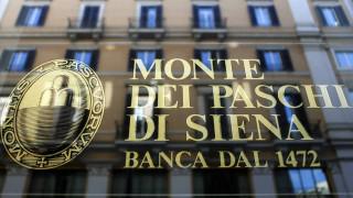 Μη εξυπηρετούμενα δάνεια 1,2 τρισ. ευρώ στις ευρωπαϊκές τράπεζες