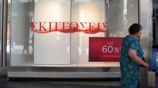 Καταστήματα: Ανοιχτά την Κυριακή 6/11 για αγορές με εκπτώσεις
