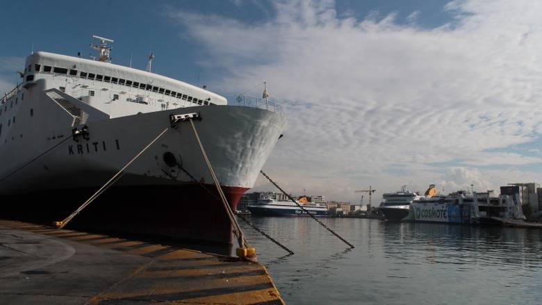Απεργία: Χωρίς πλοία στις 24 Νοεμβρίου