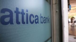 Επτά ενδιαφερόμενοι για τα κόκκινα δάνεια της Attica Bank