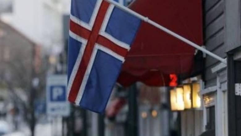 Ισλανδία: 44% αυξάνεται ο μισθός των βουλευτών... για να είναι ανεξάρτητοι