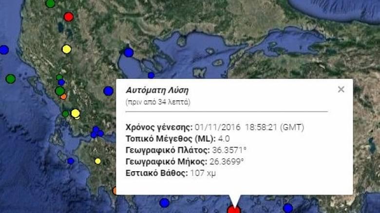 Σεισμός 4 Ρίχτερ κοντά στην Αστυπάλαια