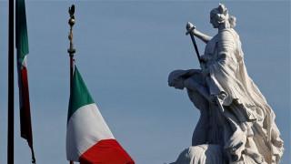 Σε υψηλά οκτώ μηνών τα επιτόκια των ιταλικών ομολόγων