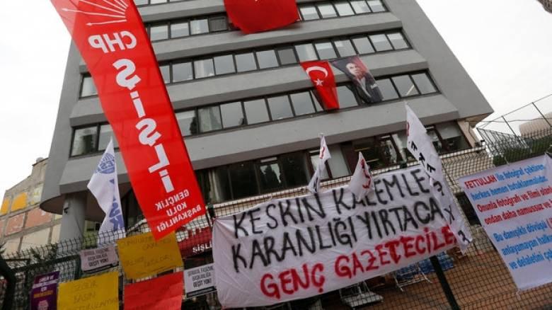 Γερμανία: Ανησυχητικός ο περιορισμός των ΜΜΕ στην Τουρκία