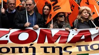 ΓΣΕΕ: Απόφαση για γενική πανελλαδική απεργία στις 8 Δεκεμβρίου