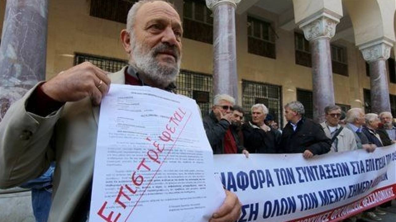 Με 50 ευρώ επικουρική βρέθηκαν χιλιάδες συνταξιούχοι