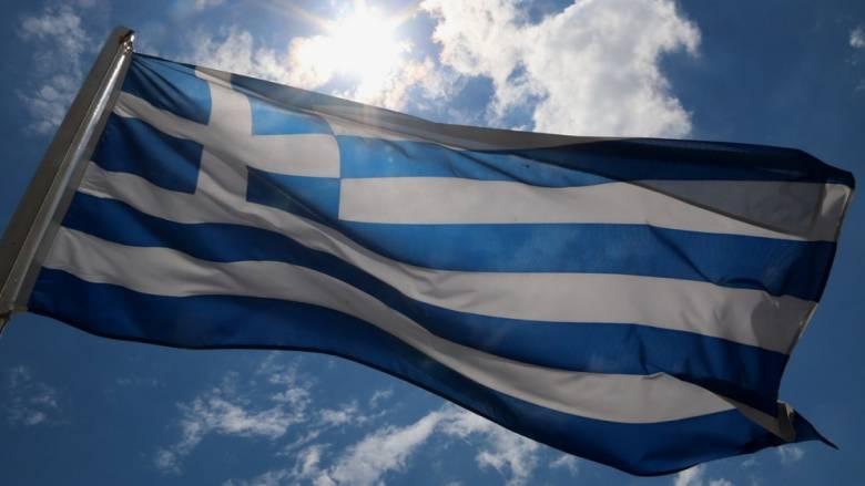 Στο 7,9% η απόδοση των δεκαετών ελληνικών ομολόγων