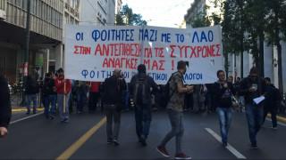 Στους δρόμους φοιτητές και σπουδαστές για την υποχρηματοδότηση των ΑΕΙ και ΤΕΙ (vid&pics)