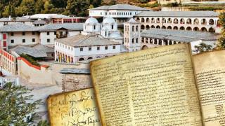 Επαναπατρίζεται σπάνιο βυζαντινό κειμήλιο μετά από έναν αιώνα