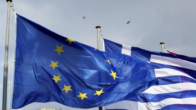 Ολοκλήρωση της αξιολόγησης έως τις 5 Δεκεμβρίου θέλει η Ευρωζώνη