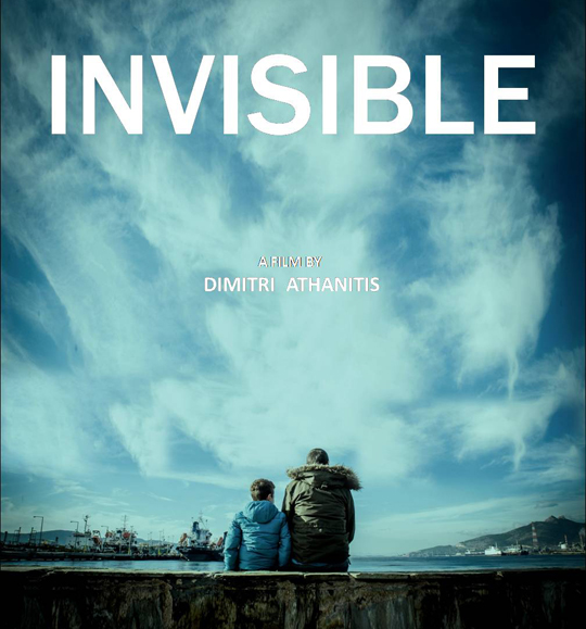 invisible afisa final