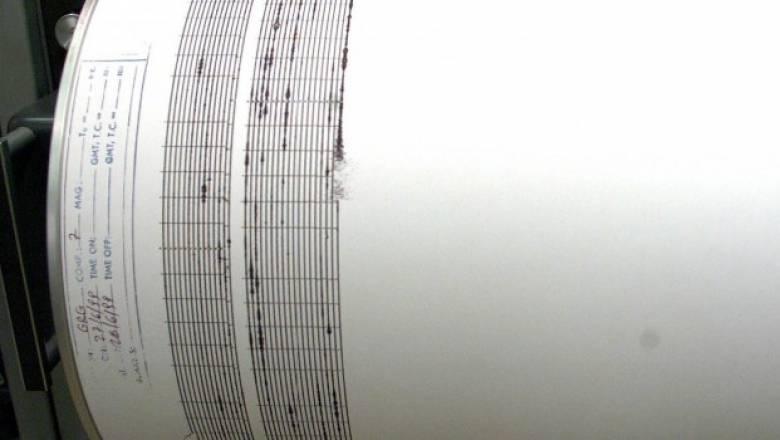 Μεγάλη σεισμική δόνηση στη Χιλή