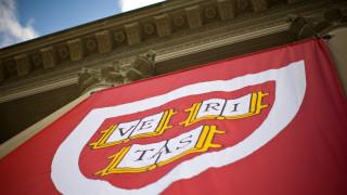 Το Πανεπιστήμιο του Χάρβαρντ απέσυρε την ομάδα ράγκμπι λόγω... σεξισμού