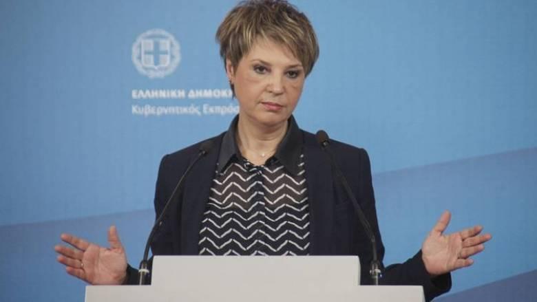 Η αναμνηστική φωτογραφία της Γεροβασίλη με τους πολιτικούς συντάκτες (pic)