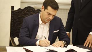 Α. Τσίπρας: Έχουμε την ευκαιρία για ένα νέο ξεκίνημα