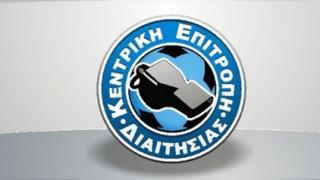 Μπίκας, Καλύβας και Τσαχειλίδης παραιτήθηκαν από την ΚΕΔ μετά από απειλές