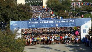 Αντίστροφη μέτρηση για τον 34ο αυθεντικό Μαραθώνιο της Αθήνας