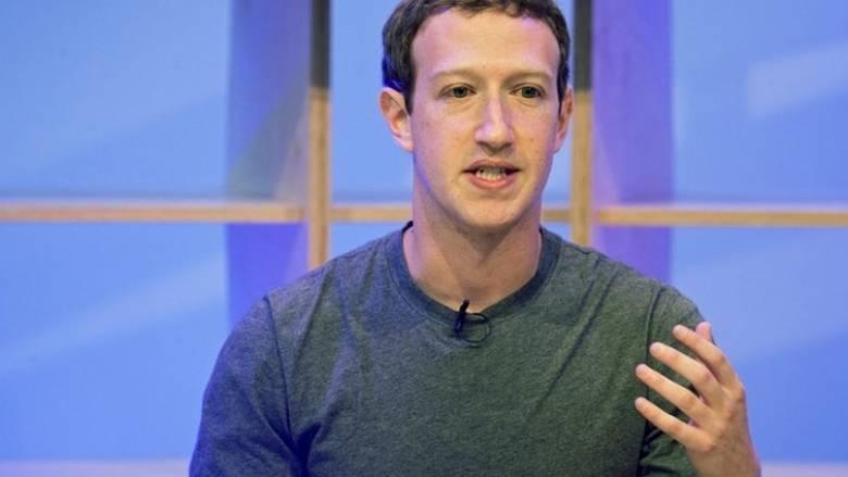 Γερμανία: Έρευνα της δικαιοσύνης κατά του Ζάκερμπεργκ για ρατσιστικά σχόλια στο Facebook