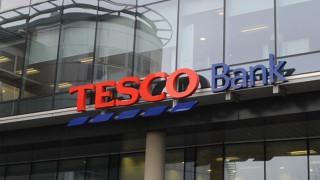 Μπλόκαρε τις συναλλαγές η τράπεζα Tesco έπειτα από κυβερνοεπίθεση με θύματα 20.000 πελάτες