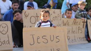 Παρατηρητήριο Ανθρωπίνων Δικαιωμάτων: Οι πρόσφυγες πρέπει να προστατευτούν ενόψει του χειμώνα