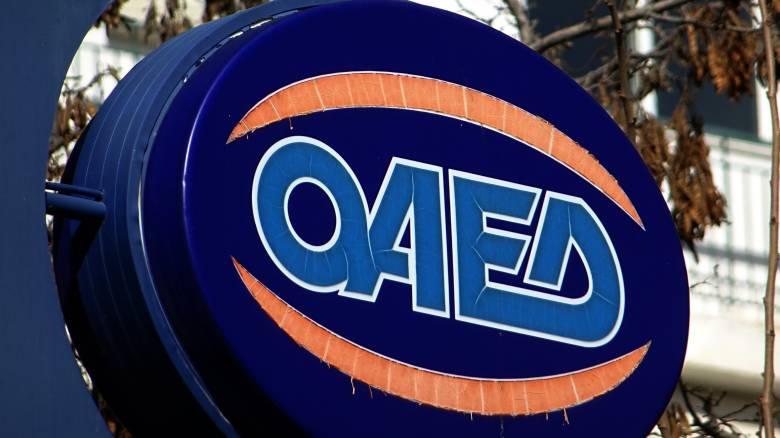 ΟΑΕΔ Κοινωνικός Τουρισμός: Μέχρι τις 20 Νοεμβρίου οι αιτήσεις