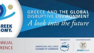 27ο Συνέδριο «Η Ώρα της Ελληνικής Οικονομίας»