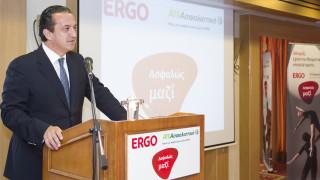 H ERGO και η ΑΤΕ Ασφαλιστική σε τροχιά ταχείας ευθυγράμμισης