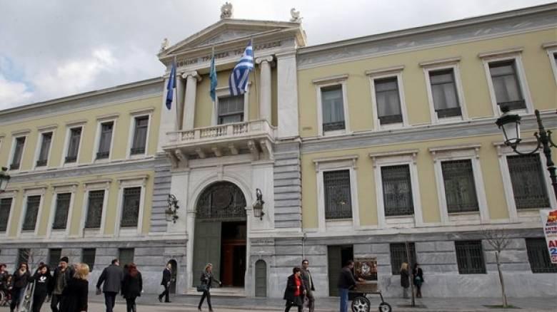 Κρίσιμη ημέρα για τα Διοικητικά της Εθνικής Τράπεζας