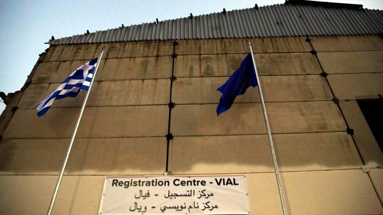 Πρόσκληση για την πλήρωση θέσεων διοικητών σε κέντρα υποδοχής προσφύγων
