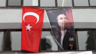 Συνελήφθη Tούρκος δικαστής των Ηνωμένων Εθνών για συμμετοχή στην απόπειρα πραξικοπήματος