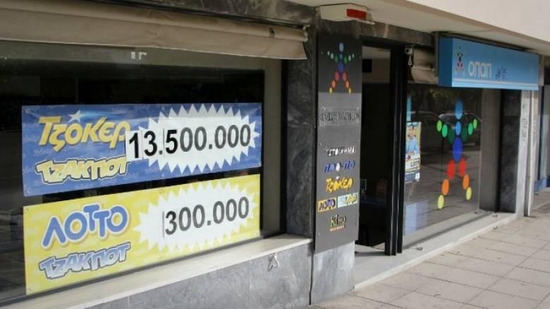 Το όνειρο των 13.500.000 ευρώ – Το βράδυ η τυχερή κλήρωση του Τζοκερ