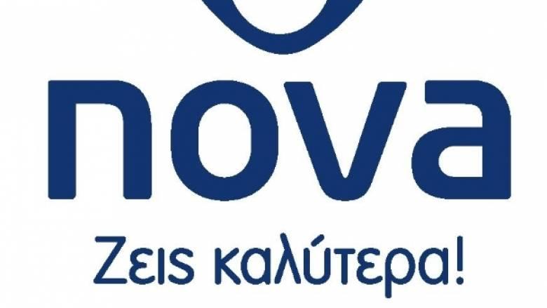 Νέα προγράμματα Nova3play, το νέο θαύμα της Nova!