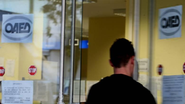 ΟΑΕΔ: Εν αναμονή των αποτελεσμάτων για τα προγράμματα κοινωφελούς εργασίας