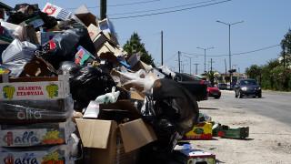 Ζάκυνθος: Συνεχίζει να πνίγεται στα σκουπίδια