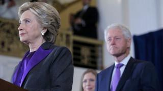 Γιατί η Χίλαρι Κλίντον φόρεσε μωβ στην ομιλία παραδοχής της ήττας της;