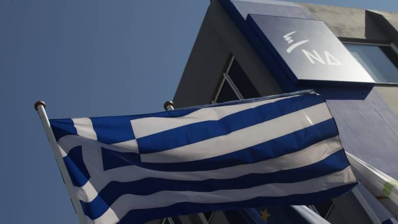 ΝΔ για συγκρότηση ΕΣΡ: Μεγάλη πολιτική ήττα της κυβέρνησης