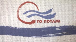 Ποτάμι: Η κυβέρνηση εγκατέλειψε τις ακραίες επιδιώξεις της για κομματικό ΕΣΡ