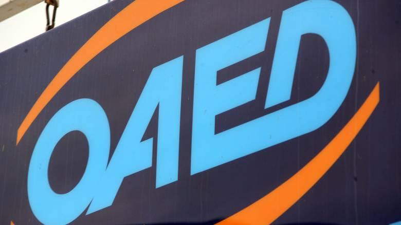 ΟΑΕΔ: Χιλιάδες άνεργοι αναμένουν τα προγράμματα κοινωφελούς εργασίας