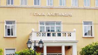 Ηλικιωμένος έπεσε στο κενό από τον 5ο όροφο του νοσοκομείου Αλεξάνδρα