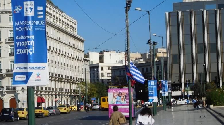 Μαραθώνιος 2016: Ρεκόρ συμμετοχών-Περισσότεροι από 50.000 δρομείς στην Αθήνα