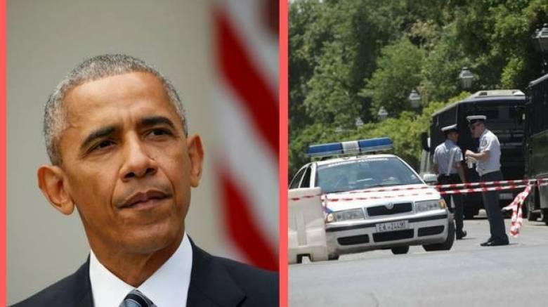 ΕΛ.ΑΣ.: «Απόφαση των Αμερικανών να ακυρωθεί η ομιλία Ομπάμα»