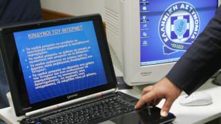 Συνελήφθη 39χρονος για παιδική πορνογραφία μέσω διαδικτύου