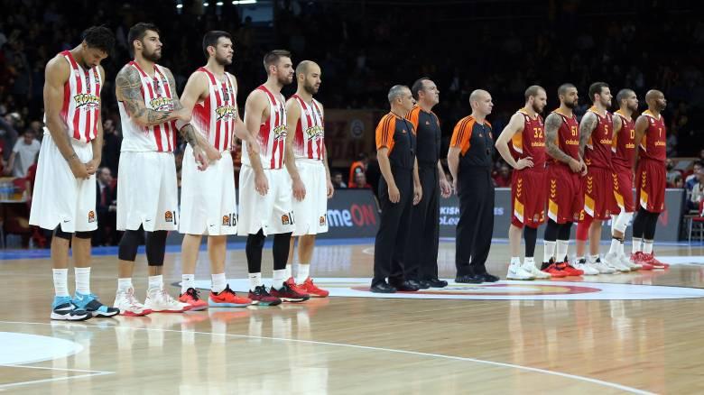 Euroleague: ο Ολυμπιακός έδωσε στην Γαλατά την πρώτη της νίκη στη διοργάνωση