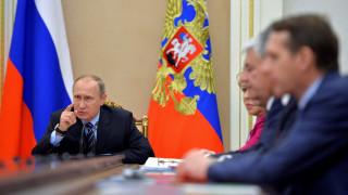 Η νίκη Τραμπ στις αμερικανικές προεδρικές εκλογές εξέπληξε το Κρεμλίνο
