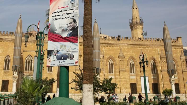 Το ΔΝΤ ενέκρινε τριετές δάνειο ύψους 12 δισ. δολαρίων προς την Αίγυπτο