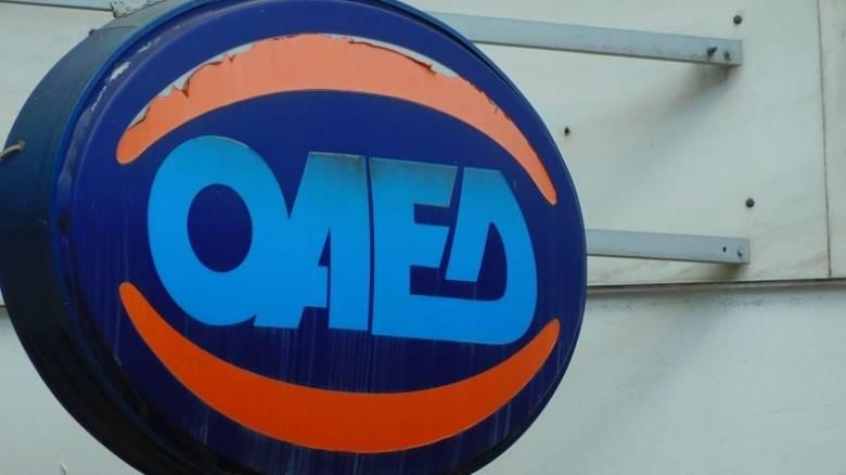 ΟΑΕΔ: Ανακοινώνει νέο πρόγραμμα για 10.000 ανέργους