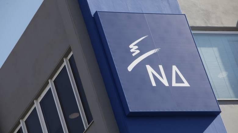 ΝΔ: Η μόνη υπηρεσία που μπορεί να προσφέρει ο Τσίπρας είναι η παραίτηση του