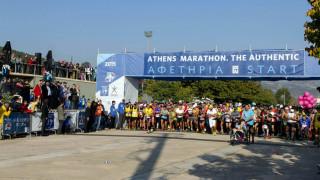 Μαραθώνιος 2016: Κυκλοφοριακές ρυθμίσεις για τον 34ο Αυθεντικό Μαραθώνιο της Αθήνας